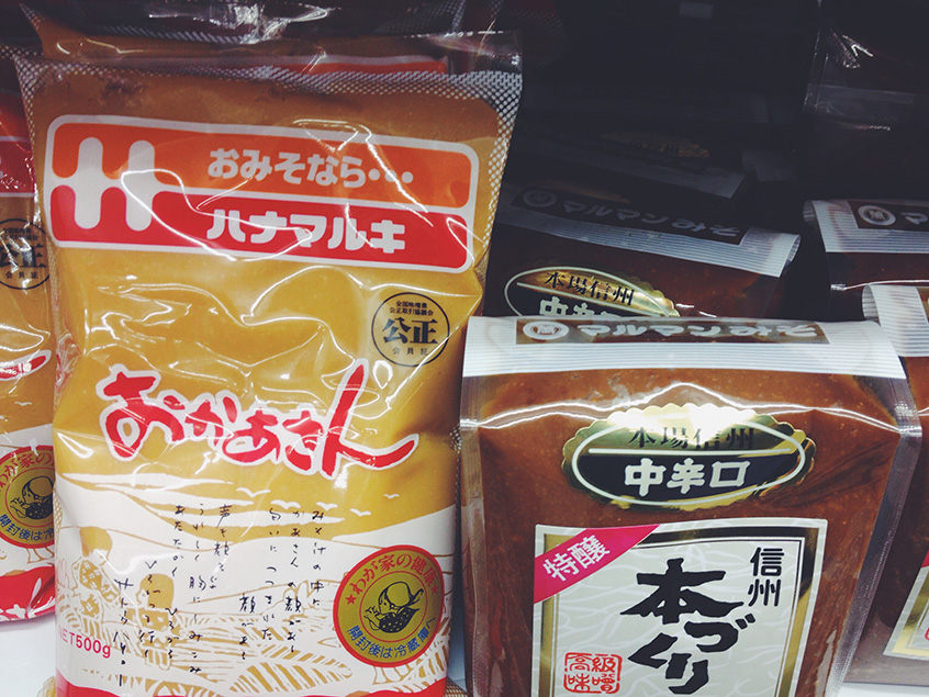 Miso-Zutaten-Japanische-Hausmannskost-Uchi-Gohan