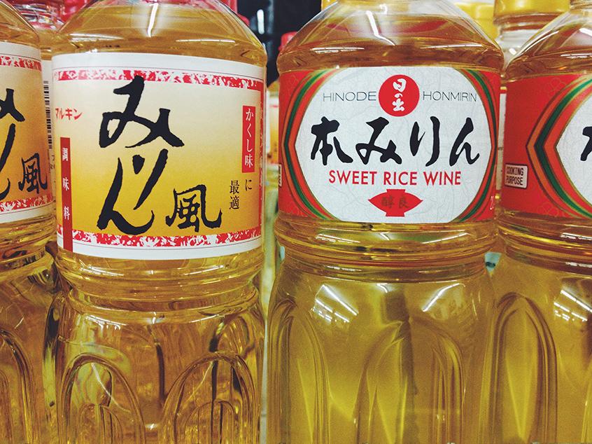 mirin-japanische-hausmannskost-uchi-gohan